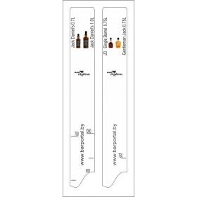 "Барная линейка ""Jack Daniels - Jack Daniels Single Barrel - Jack Daniels Gentleman Jack """