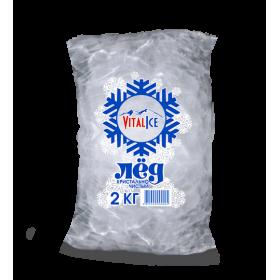 Лёд в кубиках (стандартный), 2 кг