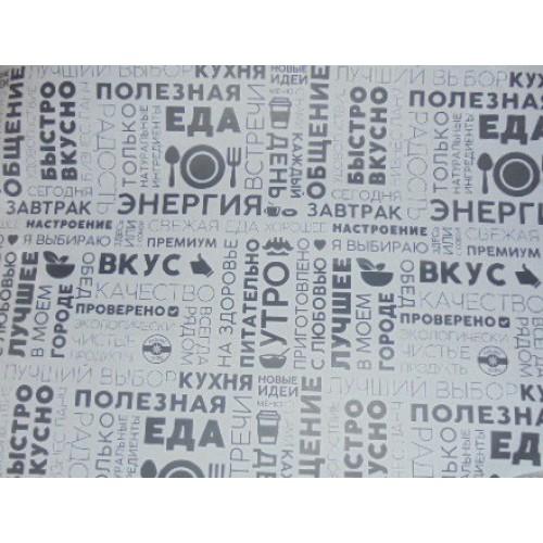 """Бумага для подачи """"Энергия"""" (40x30см), 1000 шт., цвет белый/черный"""