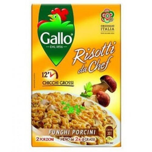 Рис Ризотто Riso Gallo с белыми грибами, 175 г