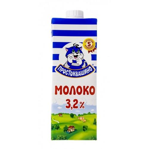 Молоко питьевое ультрапастеризованное Простаквашино 3,2%, 950 мл