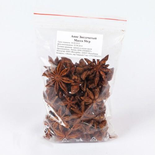 Анис звёздчатый (бадьян) Gemo Spice, 50 гр