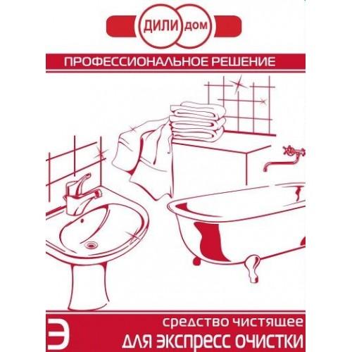 Средство чистящее Э-1 для экспресс-очистки Красный Fresh Дили Дом, 1000 мл