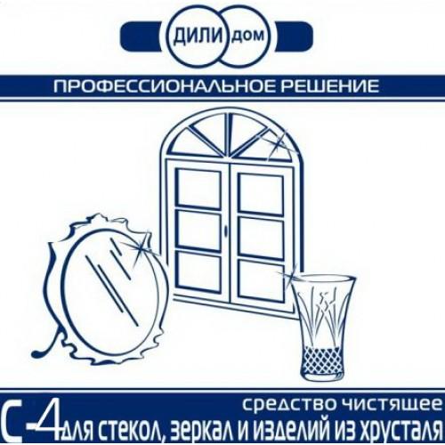 Средство для чистки стекол, зеркал и изделий из хрусталя C-4 Желтый лимон Дили Дом, 5000 мл