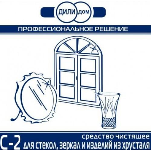 Средство для чистки стекол, зеркал и изделий из хрусталя C-2 Голубой морской бриз Дили Дом, 5000 мл