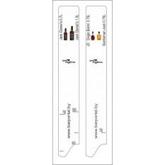 "№14 Барная линейка ""Jack Daniels - Jack Daniels Single Barrel - Jack Daniels Gentleman Jack """