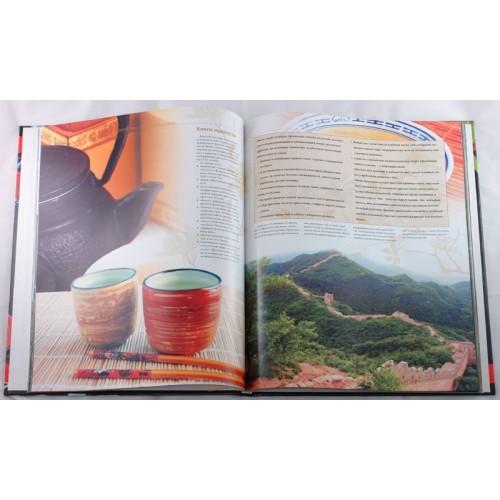 Иллюстрированная энциклопедия Чай. Философия, традиции и атрибутика чайной церемонии