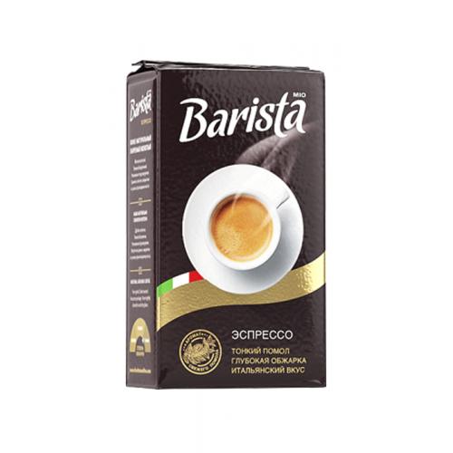 Кофе молотый Barista MIO Espresso, 250 г.