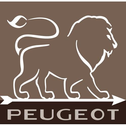 """Мельница для соли """"PEUGEOT"""", 15 см"""