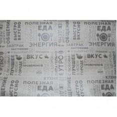 """Бумага для подачи """"Крафт"""" (40x30см), 1000 шт., цвет бежевый/коричневый"""