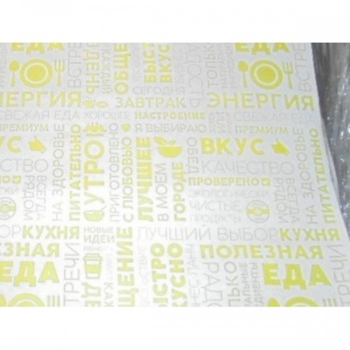 """Бумага для подачи """"Энергия"""" (40x30см), 1000 шт., цвет белый/салатовый"""