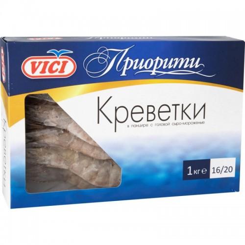 Креветки Тигровые 16/20 без головы VICI замороженные, 1 кг
