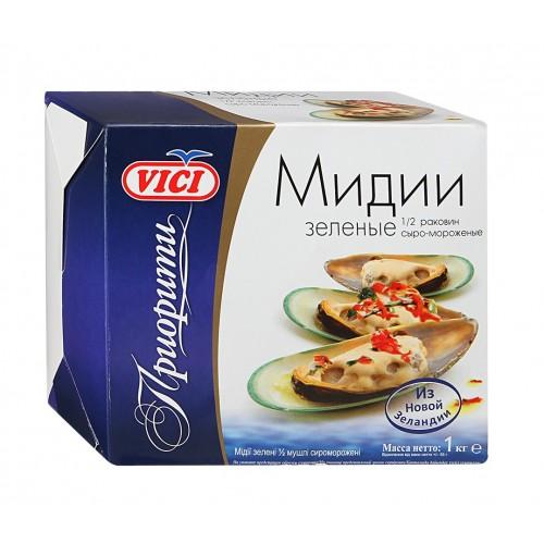 Мидии 1/2 ракушки зеленые сыро-мороженные Приорити VICI, 1000 г