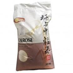 Рис для суши SunRice Calrose, 20 кг