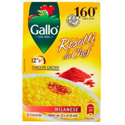 Рис Ризотто Riso Gallo по-милански с шафраном, 175 г