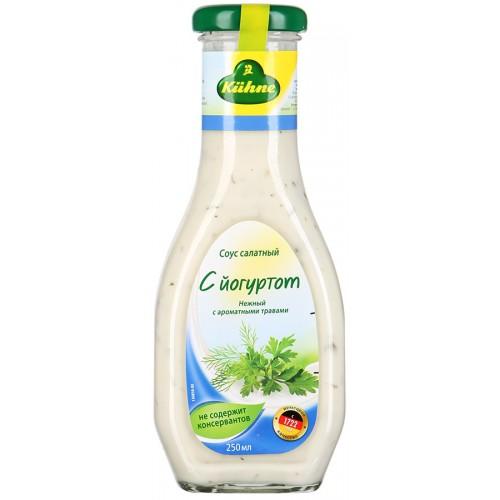 Соус салатный Carl Kuhne Yogurt, 250 ml.