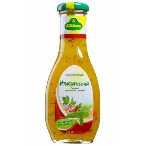 Соус салатный Carl Kuhne Italiano, 250 ml.