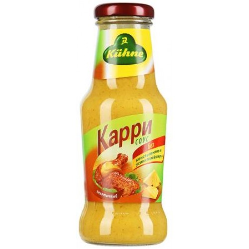 Соус Carl Kuhne Curry, 250 ml.