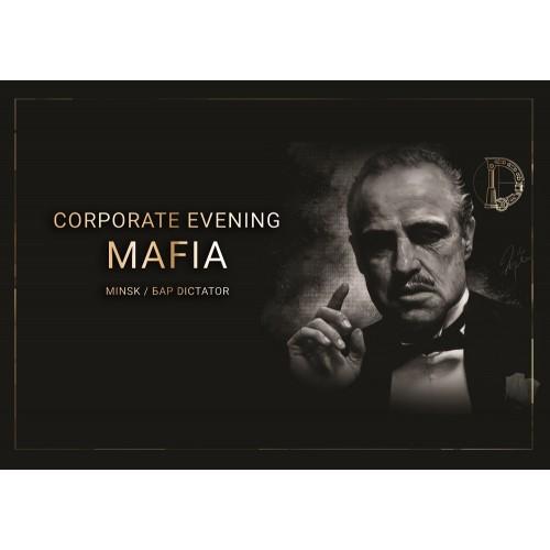 Сертификат на Игру в мафию и отдых в секретном баре Dictator