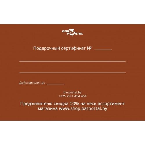 """Сертификат на курс """"Вечер виски"""" (до 10 человек)"""