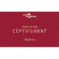 Сертификат на посещение квест-бара Dictator на сумму 100 рублей