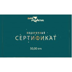 Сертификат на посещение квест-бара Dictator на сумму 50 рублей