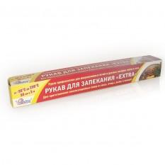 Рукав для запекания Extra полиэтиленовый, 30х300 см