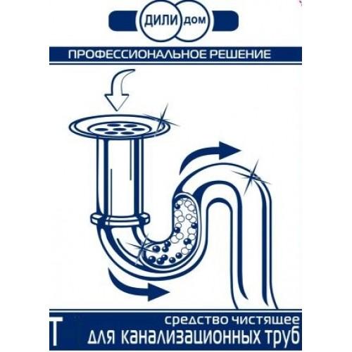 Средство чистящее Т-1 для канализационных труб(характерная щелочь) Дили Дом, 1000 мл