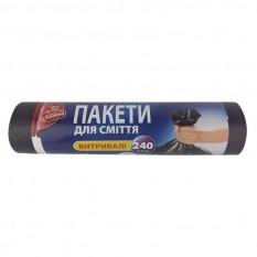 Мешки для мусора 240 л. Anna Zaradna 40 микрон, 5 шт