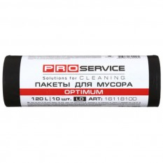 Мешки для мусора 120 л. ProService Optimum 20 микрон, 10 шт