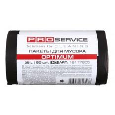Мешки для мусора 35 л. ProService Optimum 6,5 микрон, 50 шт