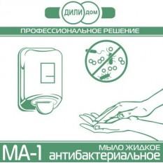 Мыло жидкое антибактериальное MА-1 Зеленое яблоко Дили Дом с дозатором, 500 г
