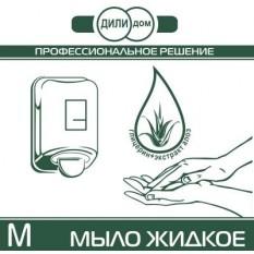 Мыло жидкое M-1 Цветущий луг EcoPack Дили Дом, 1000 г