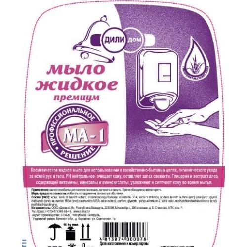 Мыло жидкое MА-1 Премиум Свежесть EcoPack Дили Дом, 1000 г
