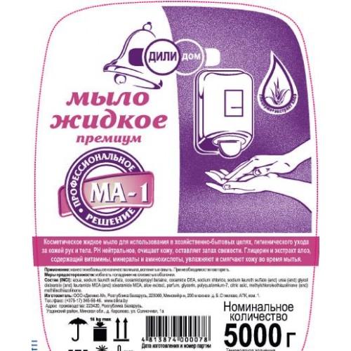 Мыло жидкое MА-1 Премиум Свежесть Дили Дом, 5000 г