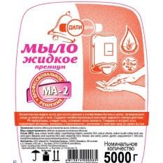 Мыло жидкое MА-2 Премиум Свежие фрукты Дили Дом, 5000 г