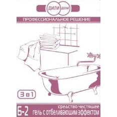Средство чистящее с отбеливающим эффектом Б-2(характерный хлор) Дили Дом, 5000 мл