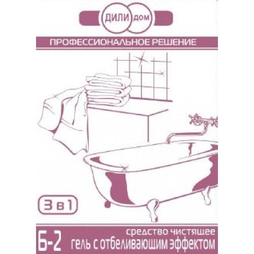Средство чистящее с отбеливающим эффектом Б-2(характерный хлор) Дили Дом, 1000 мл