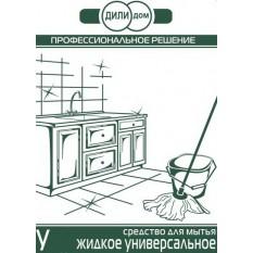 Средство для мытья жидкое универсальное У-7 Желтый лимон Дили Дом, 5000 мл