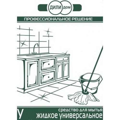 Средство для мытья жидкое универсальное У-2 Апельсин Дили Дом, 1000 мл