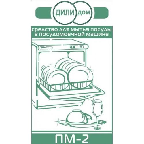 Средство для мытья посуды в посудомоечной машине ПМ-2 Желтый цитрус Дили дом, 1000 мл
