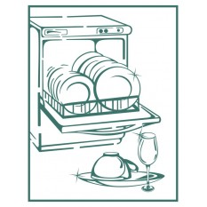 Средство для мытья посуды в посудомоечной машине ПМ-1 Желтый цитрус Дили дом (Ополаскиватель), 5000 мл