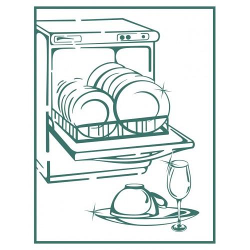 Средство для мытья посуды в посудомоечной машине ПМ-1 Желтый цитрус Дили дом (Ополаскиватель), 1000 мл
