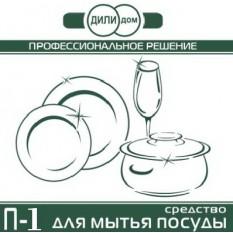 Средство для мытья посуды П-1 Водная свежесть Дили дом, 5000 мл