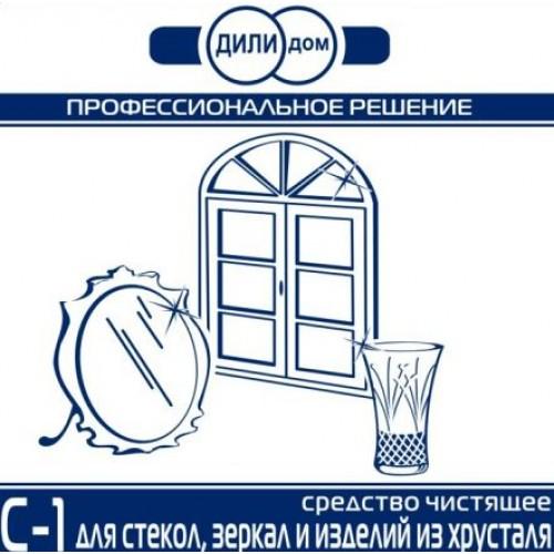 Средство для чистки стекол, зеркал и изделий из хрусталя C-1 Голубой морской бриз Дили Дом, 5000 мл