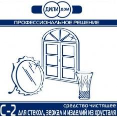 Средство для чистки стекол, зеркал и изделий из хрусталя с триггером C-2 Голубой морской бриз Дили Дом, 500 мл